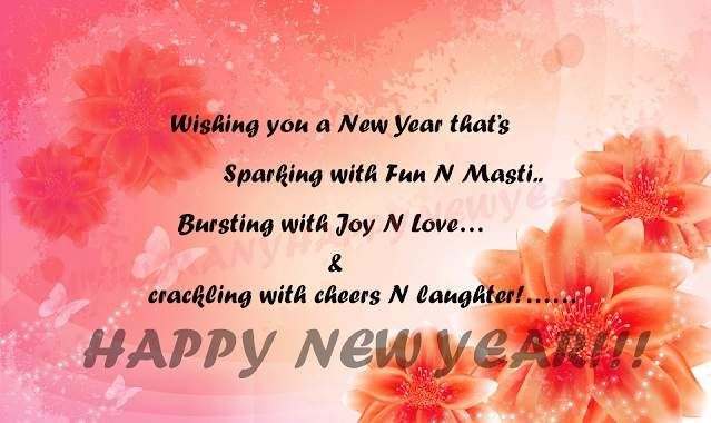New year messages happy new year 2018 messages pinterest messages check happy new year 2018 messages from latest collection of new year message for love ones and send happy new year 2018 sms m4hsunfo