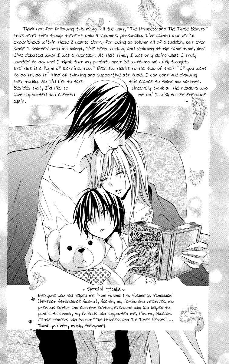Himegimi To Sanbiki No Kemono  To Read Anime