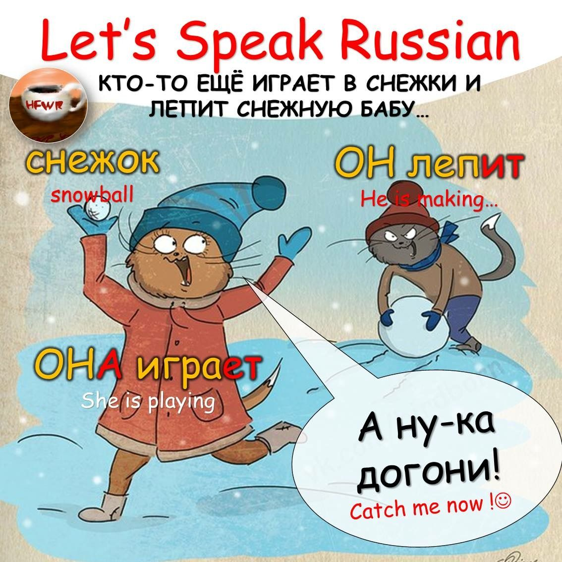 Пин от пользователя Anna Yudina на доске русский язык ...