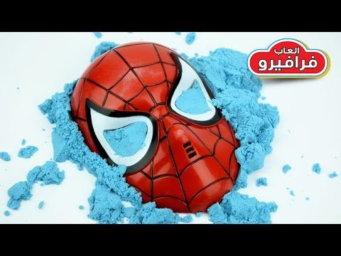 العاب بنات سلايم و رمل سحرى سبايدر مان من عجينة صلصال الرمل السحري Kin Spiderman Character Superhero