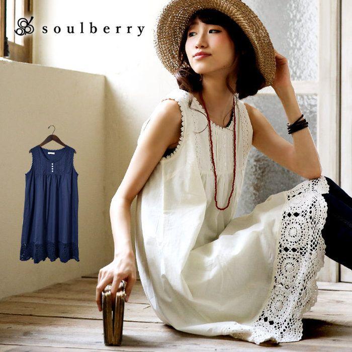 That lace trim is GORGEOUS!!! soulberry  fashions...mori-girl-meets-boho