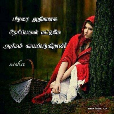 Sad Kavithai Images Tamil Kavidhaigal Pinterest Life Quotes Adorable Sad Quarters Malayalam