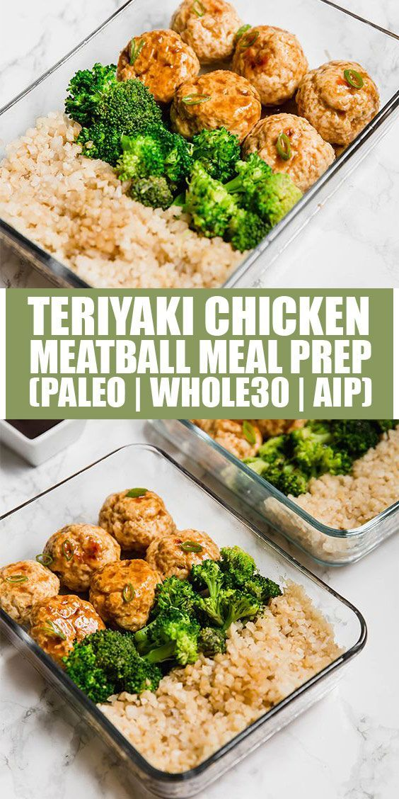 Teriyaki Chicken Meatball Meal Prep (Paleo, Whole30, AIP) | This teriyaki chicken meatball meal prep recipe is great for prepping on the weekend to have lunches or dinners for the week! It's paleo, whole30, AIP, and an all-around healthy lunch option. | foodrecipes.website