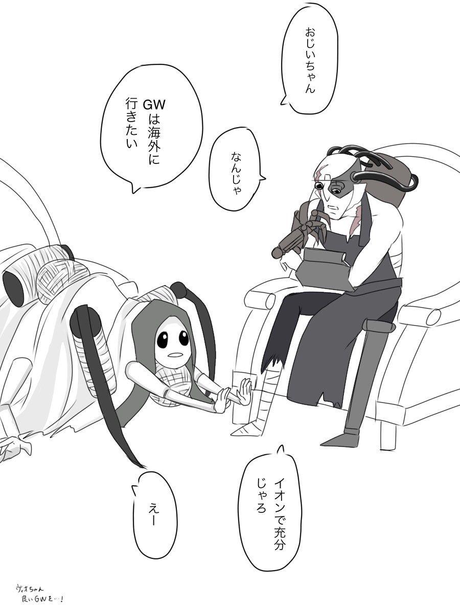 東芝 mizuki1888 さんの漫画 22作目 ツイコミ 仮 漫画 第五人格 アイデンティティ