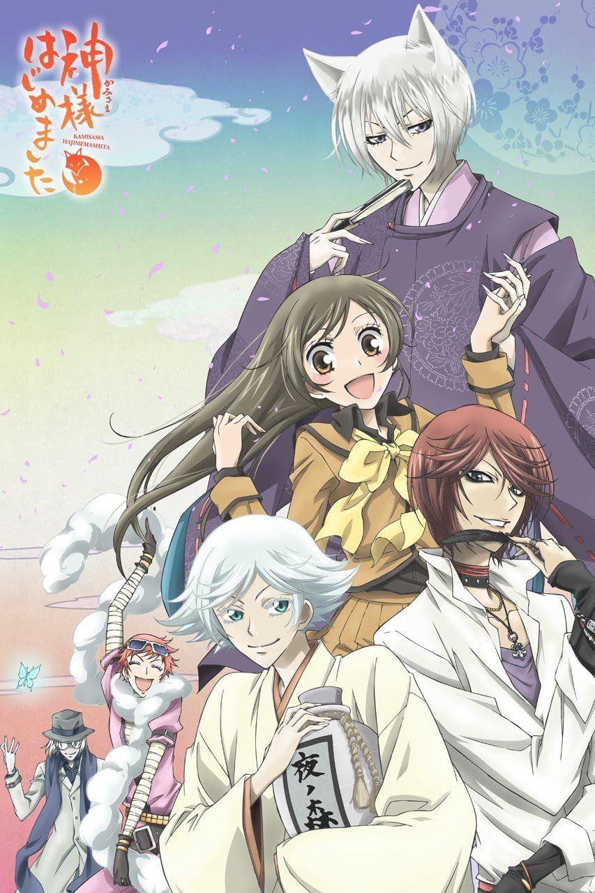 Kamisama Hajimemashita /// Genres Comedy, Demons, Fantasy