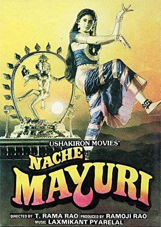 Nache Mayuri, a biography of the Indian dancer Sudha