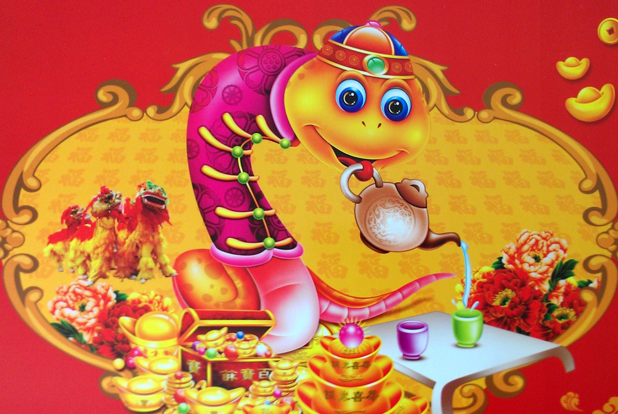 Chinese new year animation snake betting leeds v st helens betting tips