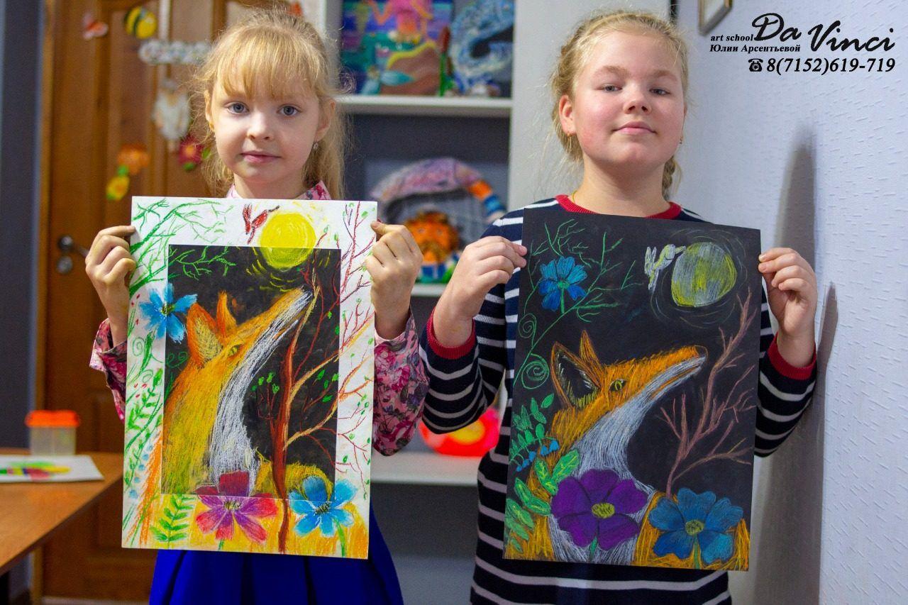 Художественная школа DaVinci — Фото | OK.RU | Детский ...