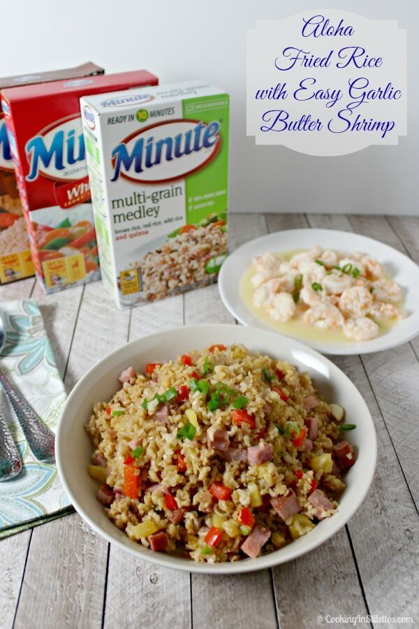 Aloha fried rice with easy garlic butter shrimp recipe garlic aloha fried rice with easy garlic butter shrimp ccuart Gallery