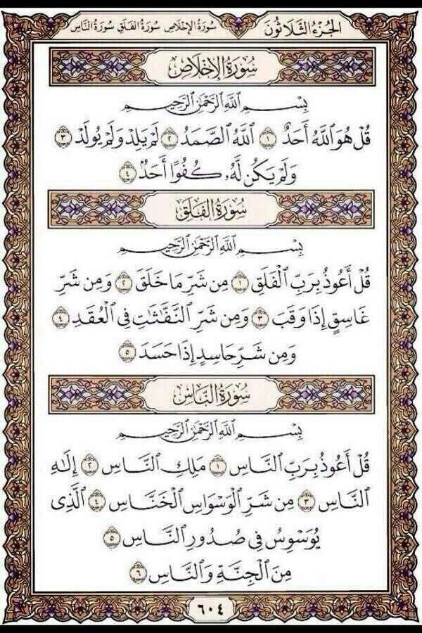 Pin By الوداع الأخير On الآيات القرآنية Quran Islamic Quotes Quran Islamic Messages