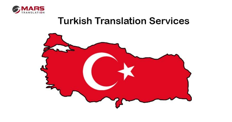 Turkey Is The Hub Of Technological Advancement And Growth And Taking Advantage Of The Turkish Language To Expand Learning Projects Language History Translation