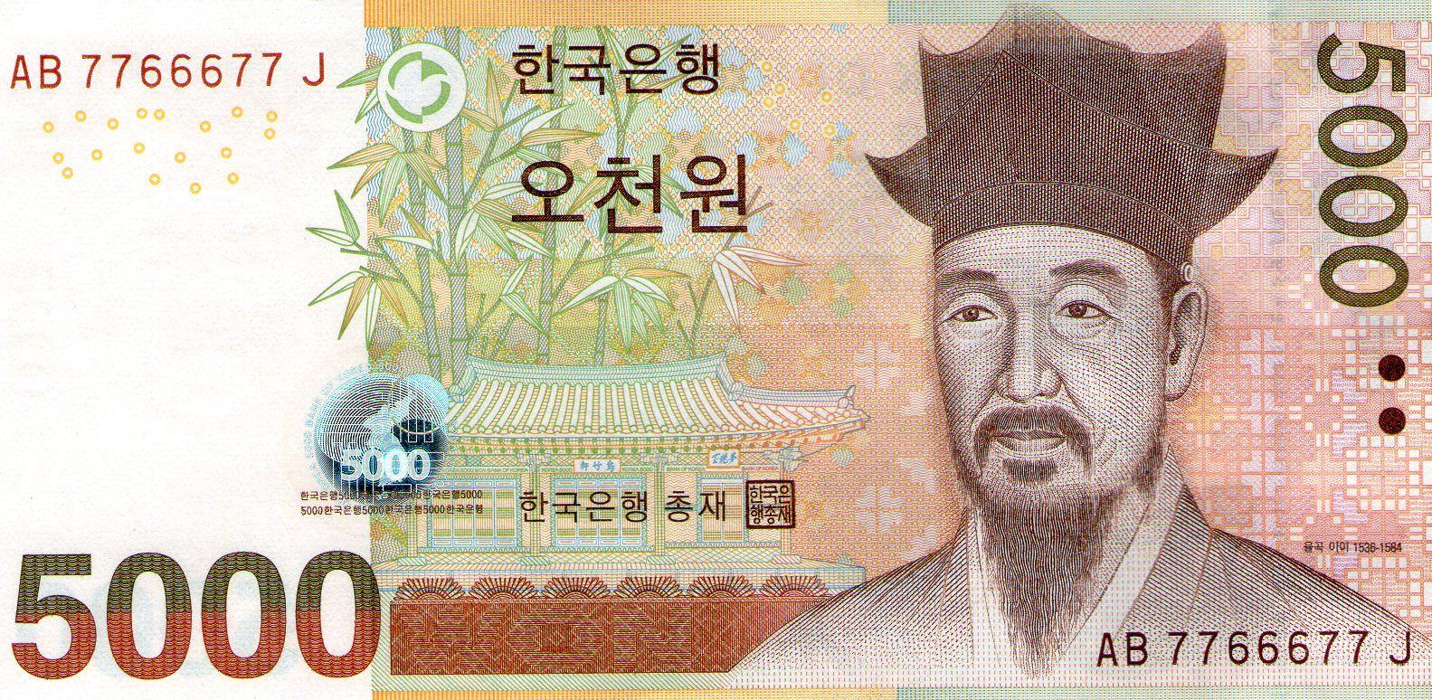 Gambar Pahlawan Uang 2000
