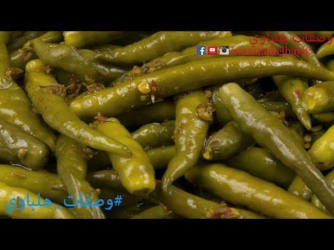 Http Www Youtube Com Watch V Oegw5qbhbec Food Recipes Pickles