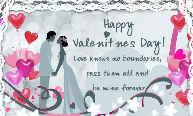 Happy Valentines Day Quotes Wallpapers Happy Valentines Day 2015