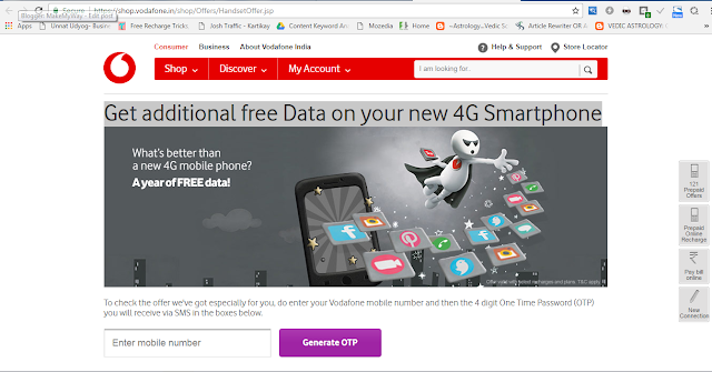 Vodafone Free Internet Offer Trick To Get 1 Month Free Internet For 3g 4g Mobiles 4g Internet 3g Internet 4g Mobile Phones