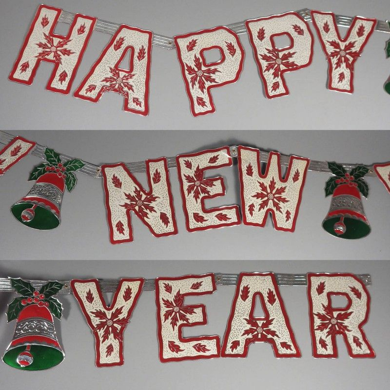 vintage 1950s foil embossed happy new year indoor decoration a fabulous vintage happy new year banner in die cut foil letters with christmas bells