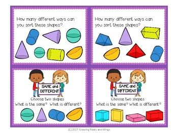 Open Ended Math Questions Geometry First Grade Math Questions