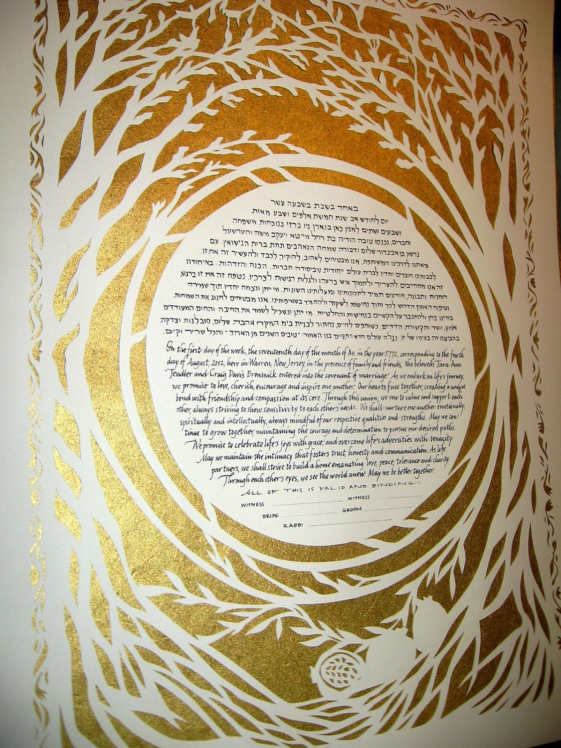 Trees and Pomegranates Gold Ketubah - papercut artwork - calligraphy ...