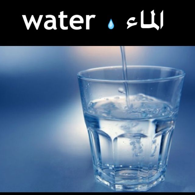 Eng Amp عربي Water Replacing Carbonated Soft Drinks With