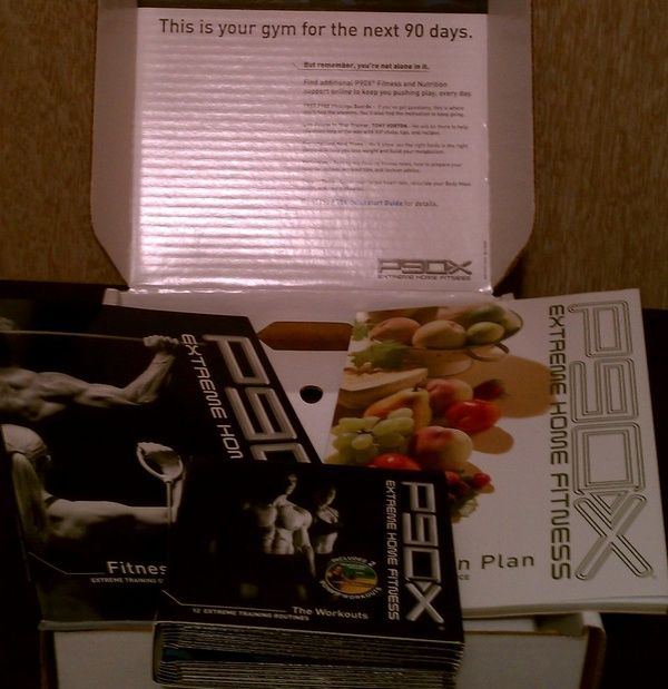 Here is my first gift to myself...Im going to finally start doing my P90X (a modified schedule version to fit in with my running training schedule). Ive had this program over 2 years and never fully committed to completing it. Until now. Wish me success! Angel E quickiechick-challenge-contest