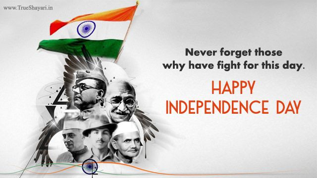 Beautiful Indian Happy Independence Day Images In English Hindi August 1947  Whatsapp HD Flag Wallpaper, Patriotic Swatantra Diwas Wishes Msg
