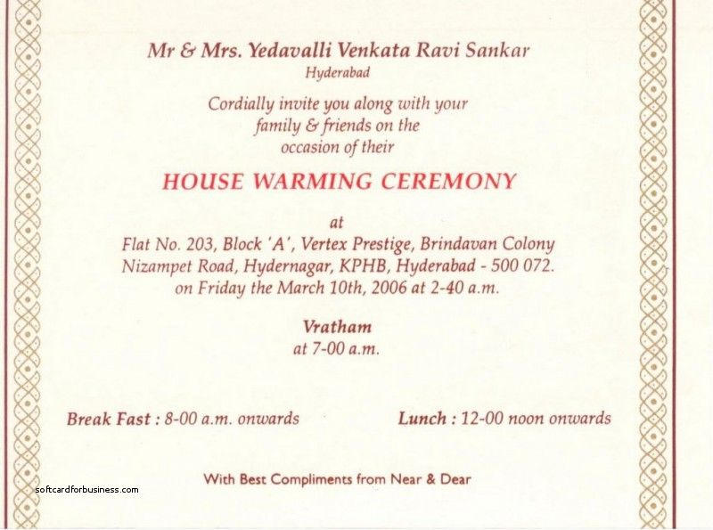 Invitation Design For House Warming Ceremony How To Invite For