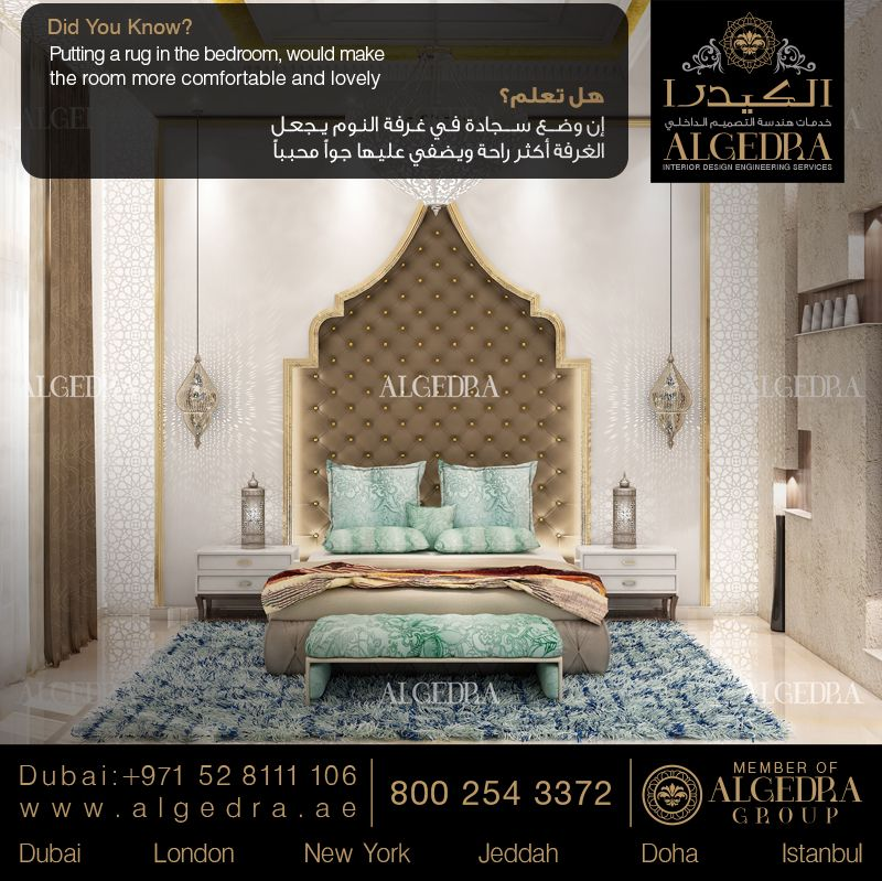 Islamic Style Bedroom Design By Algedra Interior Design Dubai Interior Design Companies Luxury Interior Design
