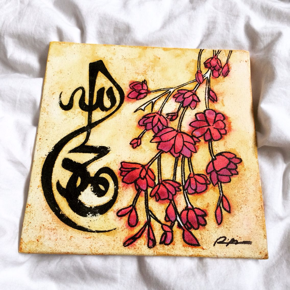 Islamic painting, islamic canvas, islamic calligraphy, islamic art ...