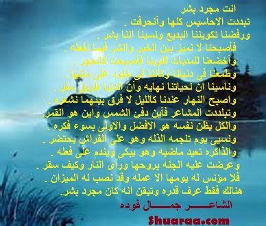 موقع Shuaraa شعراء Shuaraa Com شاعر شاعره كاتب كاتبه ادباء شعر نثر قصائد قصيده خاص بالشعراء وهو من أكبر المواقع التي تضم أكبر وأعظم Oake Movie Posters Poster