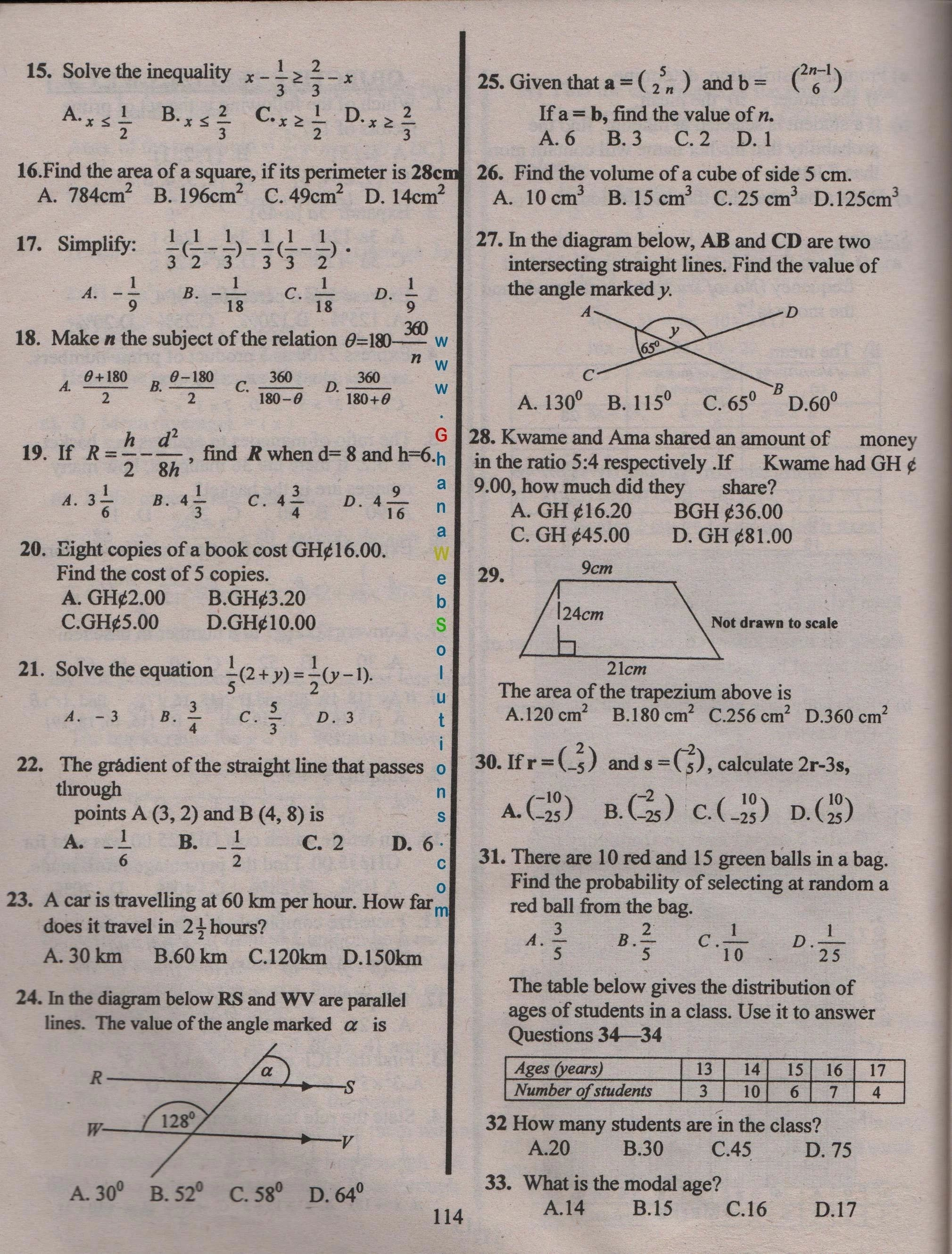2020 07 08 ( Maths P3 Logs Past papers ) - YouTube  |Mathematics Past Paper 2020
