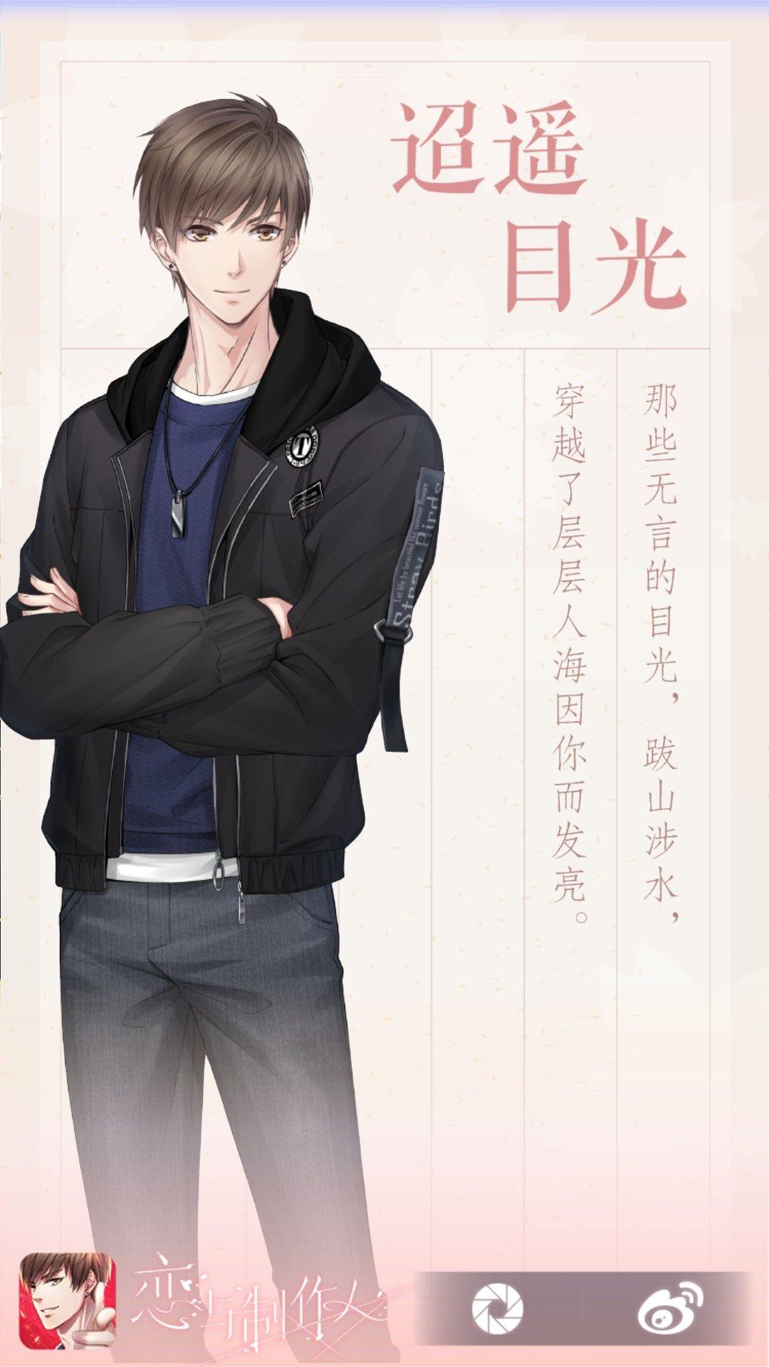 Pin oleh 姿毓 彭 di Anime Fantasy Lovers Anime cowok ganteng