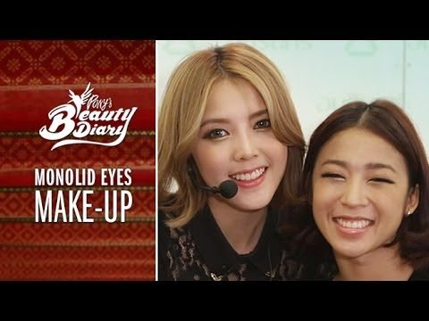Pony's Beauty Diary - Monolid eyes makeup 홑꺼풀 메이크업 / 방콕 미션 Part 2 - YouTube