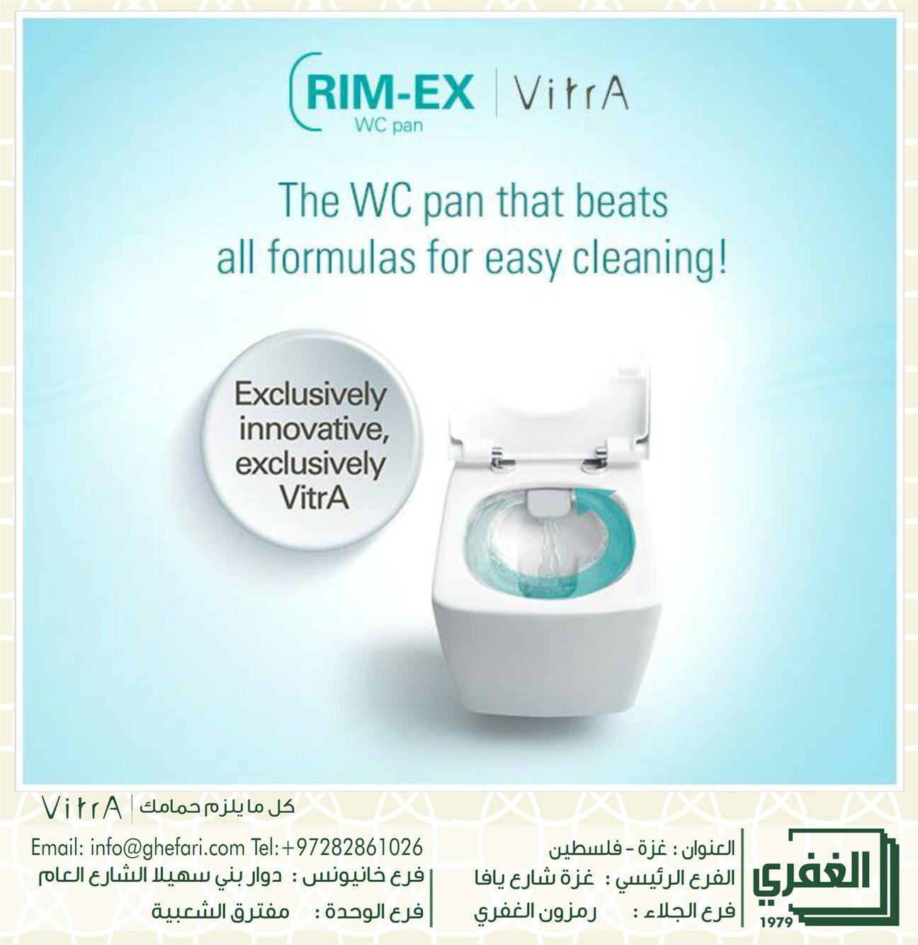 بفضل التصميم المبتكر من شركة Vitra كرسي حمام معلق يمنع انتشار الجراثيم سهولة في التنظيف انسيابية في توزيع المياه Easy Cleaning Vitra Cleaning