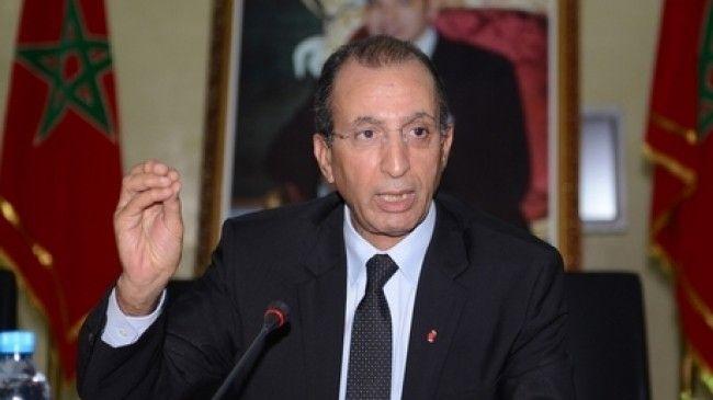 Commission gouvernementale de suivi des élections appel à l'intention des présidents des bureaux de vote - Le360.ma