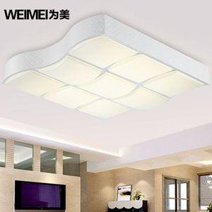 为美现代简约LED吸顶灯具大气艺术客厅卧室书房铁艺吸顶灯饰