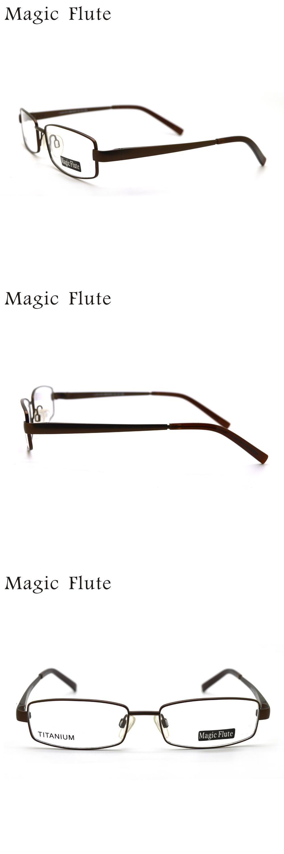 2017 New Arrival titanium light optical frames eyeglasses full frame with flex Men or women fashion prescription eyewear 018