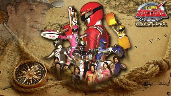 Rumbling Squadron Boukenger: Gogo Sentai Boukenger