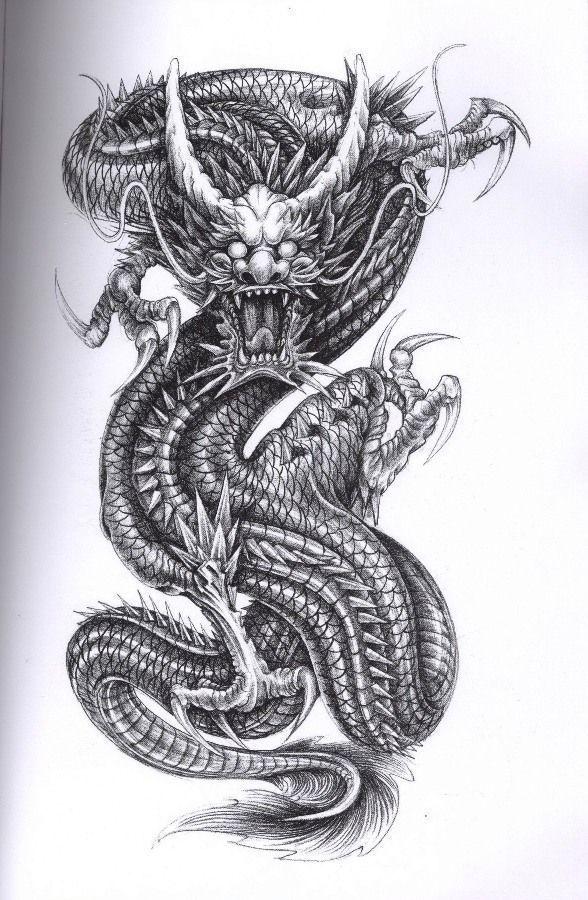 Photo of Gezeichneter chinesischer Drache japanischer Drache # 1h #dragon_tattoo_sketch