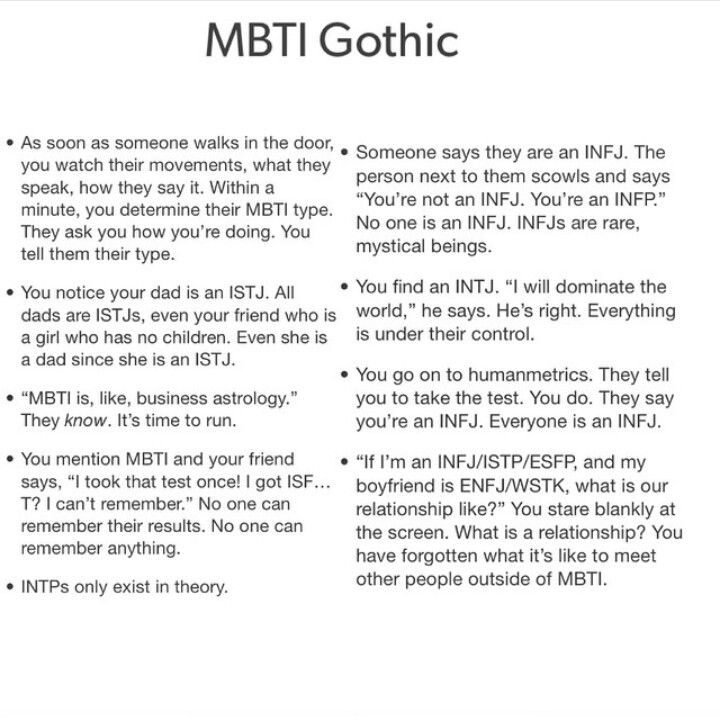 entp and istp relationship