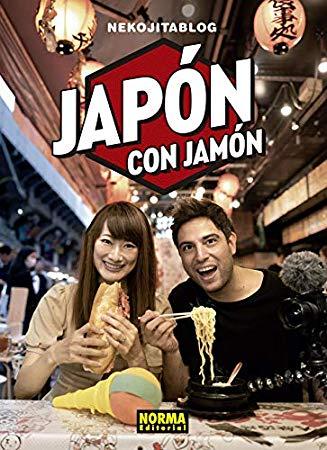 Descargar Libro Gratis Pdf Finis Mundi Laura Gallego Gratis Pdf Japon Con Jamon Por Nekojitablog En 2020 Japon Pdf