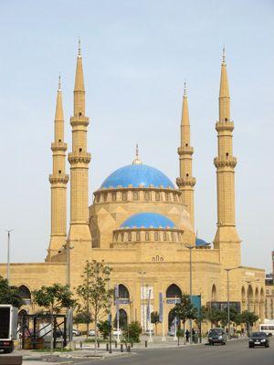 Mohammed Al Amin Mosque In Beirut Lebanon Camiler Islam Mimarisi Bina