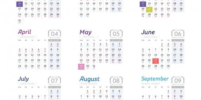 التقويم الميلادي 2016 بالانجليزي والعربي Pdf مع الإجازات Gregorian Calendar First Website Calendar Layout Everything Changes
