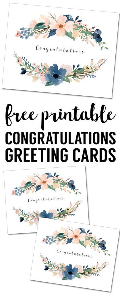 Congratulations Card Printable Free Printable Greeting Cards Paper Trail Design Free Printable Greeting Cards Wedding Card Diy Wedding Congratulations Card