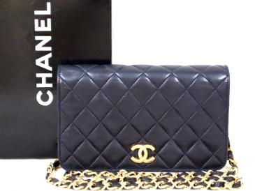 Vintage Chanel Marine Royal Blue Gold Chain 3way Shoulder Bag