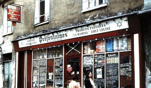 31 Wonderful Photos Capture Street Scenes of Paris in the Late 1970s ~ vintage everyday