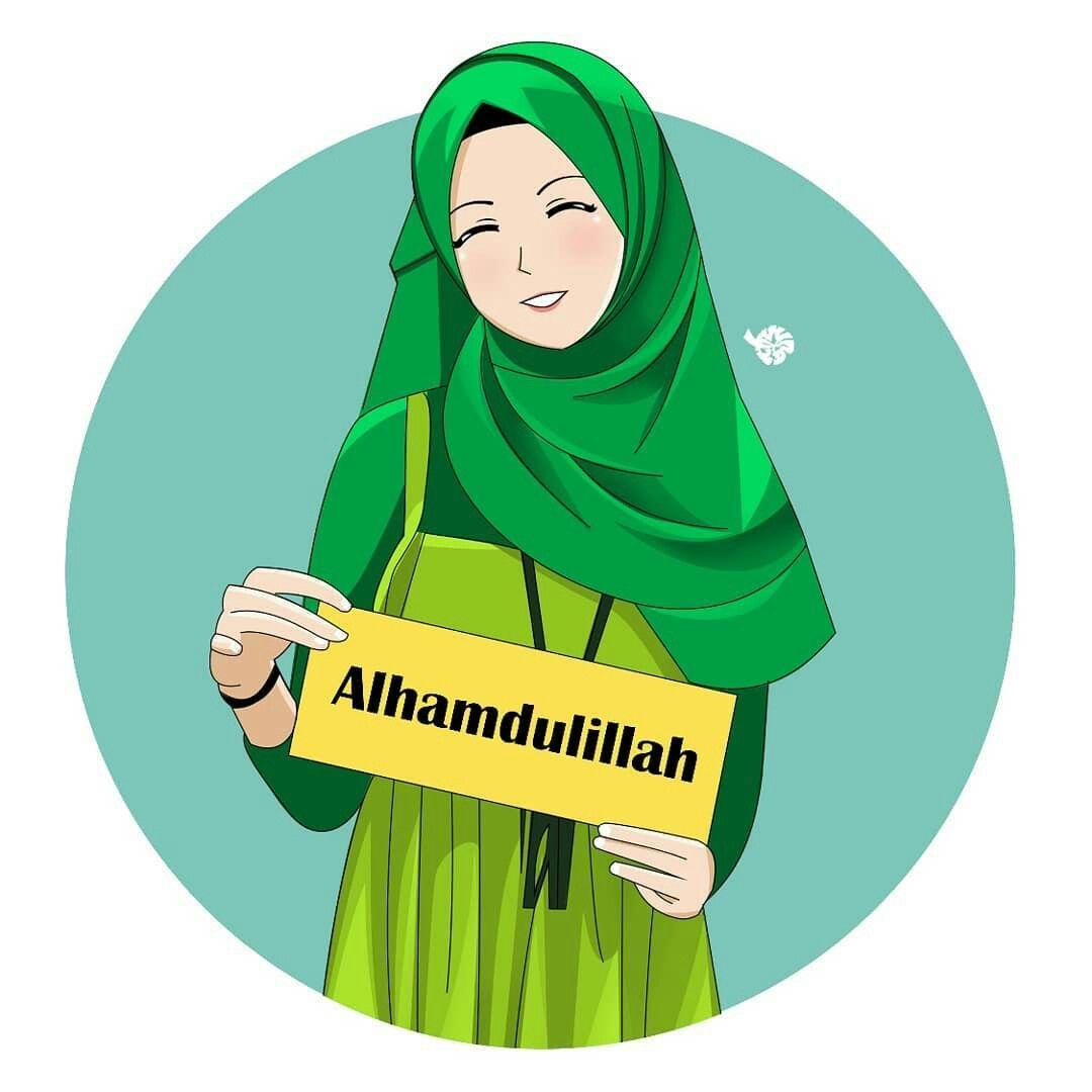 Gambar Oleh 💛 Pada Hijab