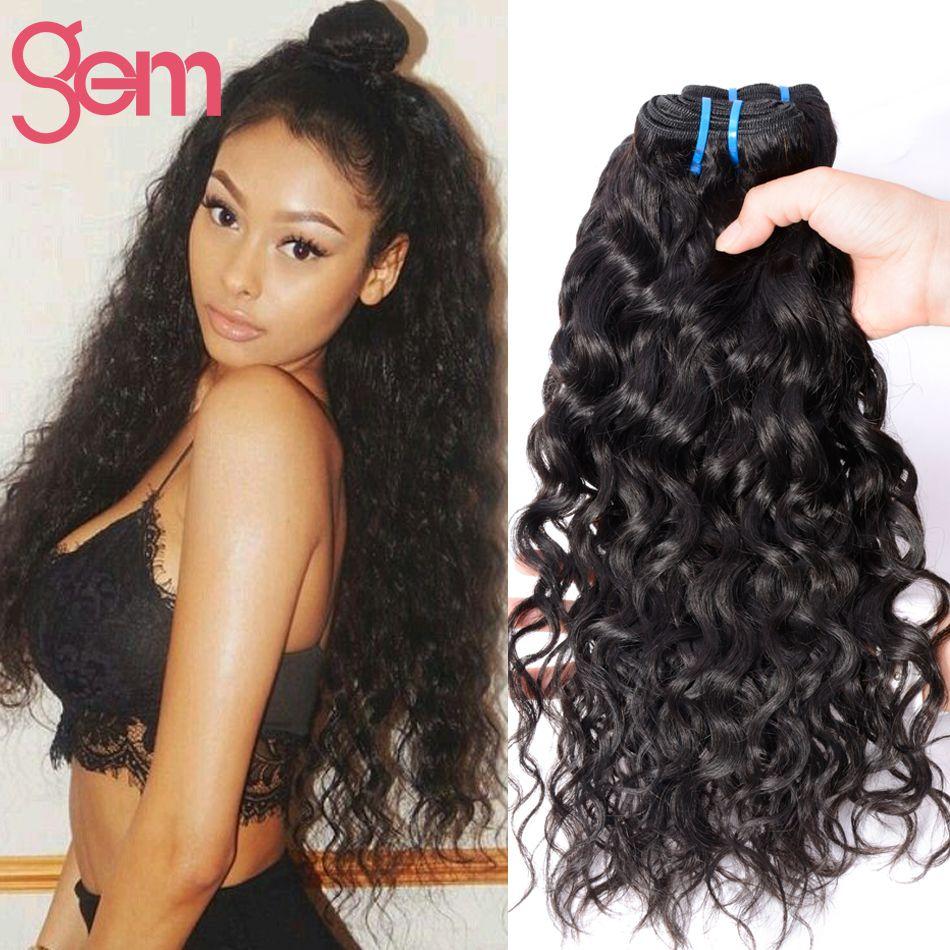 4 bundles brazilian virgin hair water wave cheap brazilian ocean 4 bundles brazilian virgin hair water wave cheap brazilian ocean weave wet wavy curly human hair pmusecretfo Images