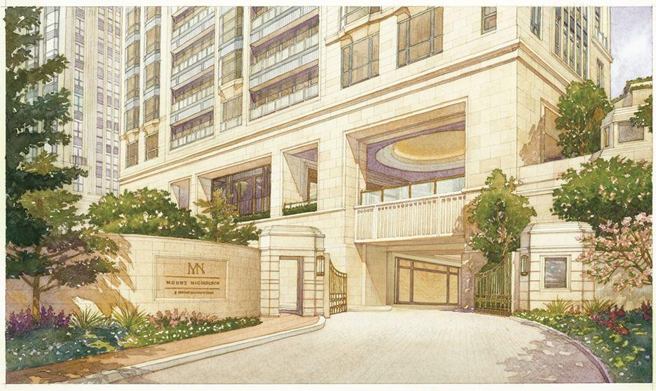 "Wheelock Properties Limited Announces ""Mount Nicholson"", a"