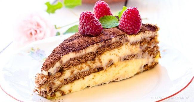 Uma deliciosa torta emapenas 30minutos