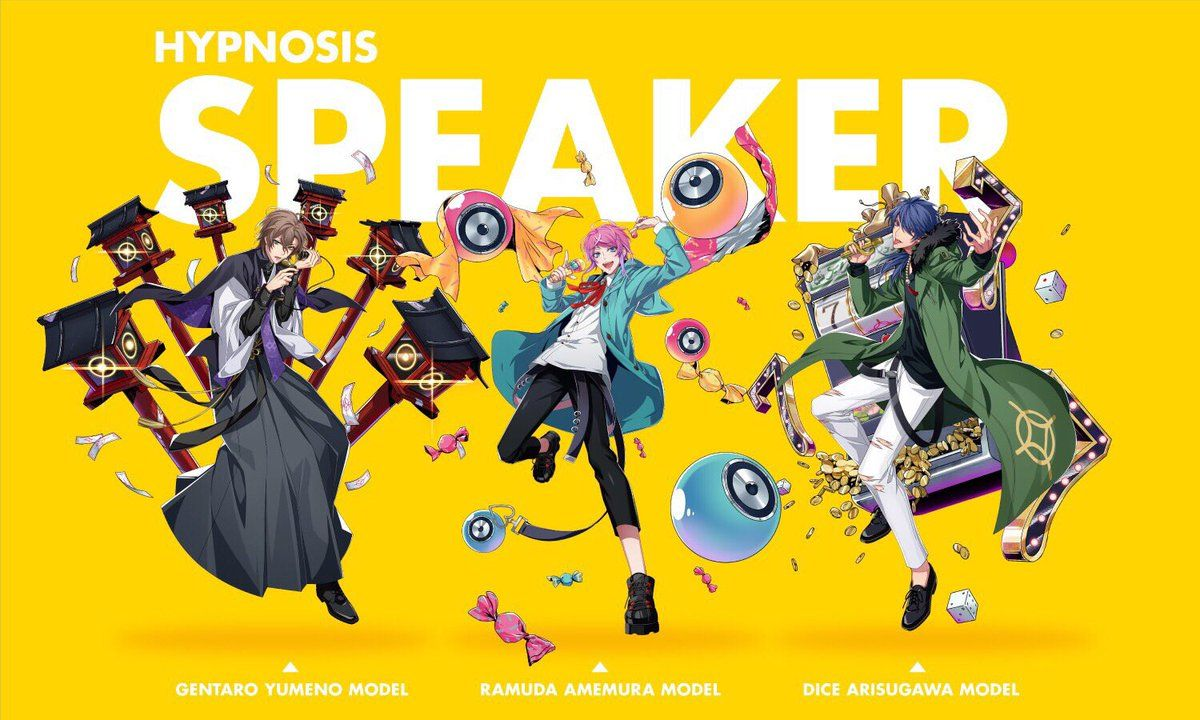 Hypnosis Mic unveil cover art for Fling Posse VS Matenro's